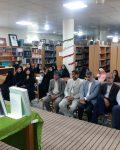 مراسم تشکر ازمعلمان و مربیان بخش مادر وکودک کتابخانه حسینه اعظم برگزار شد