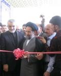 افتتاح فاز اول موزه حضرت آیت اللهی