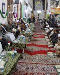 برگزاری جشن بزرگ وحدت درحسینیه اعظم لار